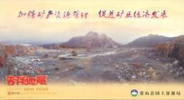 Minerals Truck  ,     Prepaid Card, Postal Stationery - Minerals