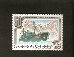 E1-4-2. Russia USSR - 1984 Mi 5376 Transport Rescue Ship Arctic Expedition 50th Anniversary - 1923-1991 USSR