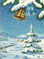 Happy New Year , 1964., Yugoslavia () - Anno Nuovo