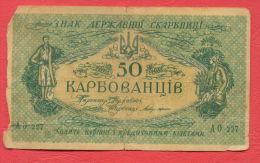 B154 / 1918 - 50 Karbovanets - Reigning Skarbnytsya Sign -  Ukraine   - Banknotes Banknoten Billets Banconote - Ukraine