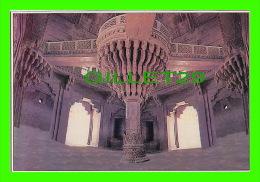 FATEHPUR-SIKRI, INDIA - INTERIOR DIWAN-i-KHAS - AJOOBA CARDS - - Inde