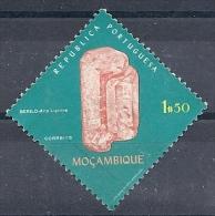 140010631  MOZAMBIQUE  YVERT  Nº  556 - Mozambique