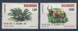 140010643  MOZAMBIQUE  YVERT  Nº  635/6  */MH - Mosambik