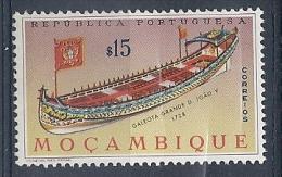 140010644  MOZAMBIQUE  YVERT  Nº  512  */MH - Mosambik