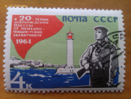 Sello URSS. 4 K. 1964. Marina Soviética. Comunista - 1923-1991 USSR
