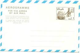 REF CIRC4 - SOMALIA - AEROGRAMME 1 SH JEUNE FAMME NEUF - Somalie (1960-...)