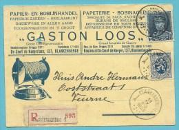 285+320 Op Geillustreerde (Papier-en Bobijnhandel / Gaston Loos) Kaart Aangetekend Met Stempel BLANKENBERGHE 1 - 1931-1934 Kepi