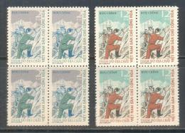 Blocks Of 4 North Vietnam Viet Nam MNH Perf Stamps 1961 : Geological Research / Field Study (Ms090) - Vietnam