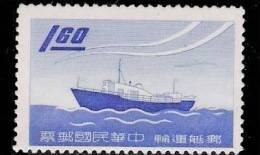 Taiwan 1960 Postal Launch Service Stamp Ship - 1945-... Republic Of China