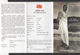 INDIA, 2010, Chandra Shekhar,  Politician, Former Prime Minister, Folder - India