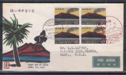 Japan 1962 Sakurajima Volcano Blk Of 4 FDC - Volcanos