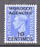 GB Morocco 100   * - Morocco Agencies / Tangier (...-1958)