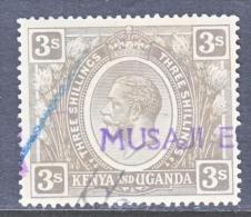KENYA  And  UGANDA  32    (o) - Kenya, Uganda & Tanganyika