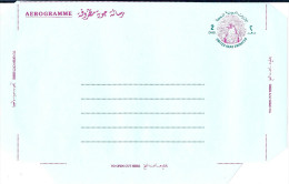 REF CIRC4 - EMIRATS ARABES UNIS - AEROGRAMME NEUF THEME OISEAUX FAUCON - Emirats Arabes Unis