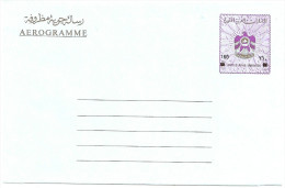 REF CIRC4 - EMIRATS ARABES UNIS - AEROGRAMME NEUF - Emirats Arabes Unis