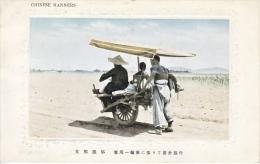 EARLY  CENTURY CHINA  POST  CARD  MINT - China