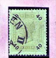 1899 - AUTRICHE /  Kaiser Franz Joseph Mi 78 Et Yv 74  Sans Lignes Obliques - 1850-1918 Empire