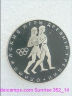 Ancient Greece Is Olimpic Games. Running Race - Marathon Badge Old 352_o4468 - Olympic Games