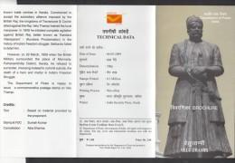 INDIA, 2010, Veluthampi,  Velu Thampi, Kalkulam Born, Costume, Tree, Folder - Brieven En Documenten
