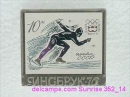 Olimpic Games - Innsbruck . Skating Race - Sprint Badge Old 352_o4699 - Olympic Games