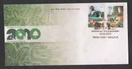 INDIA, 2010,  FDC,  Bio Diversity, Biodiversity,  Jabalpur  Cancellation - FDC