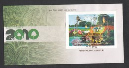 INDIA, 2010,  FDC,  Bio Diversity, Biodiversity,  Miniature Sheet,   Jabalpur  Cancellation - FDC