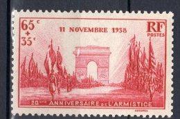 FRANCE 1938:  Défilé Du 11 Novembre - N° 403** - Unused Stamps
