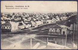 RUSSIA  CHELYABINSK GENERAL VIEW OLD PC - Russie