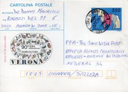1988 Italy Italie Italia Intero VERONA 88 £550 S. Donà Di Piave X Svizzera Entier Stationery - 6. 1946-.. Repubblica