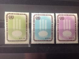 Paraguay - Postfris / MNH Serie Strijd Tegen Honger 1963 - Paraguay