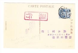 Japan Flugpost AK 18.8.1927 Ruckflug Osaka - Dairen (China) - 1926-89 Kaiser Hirohito (Showa Era)
