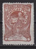 ROUMANIE - N°Y&T - 156  - 3 (+7)b - Brun Jaune - Au Prifi Oeuvres De Bienfaisance  - N* - 1858-1880 Moldavie & Principauté