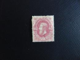 BELGIQUE  N° 34  V  NEUF *  COTE : 310 EUROS Varieté - 1869-1883 Leopold II