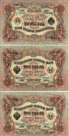 3 BILLETS - MONNAIE - PAPIER - EUROPE - BILLET - BANQUE RUSSIE EMPIRE RUSSE 3 ROUBLES 1905 N° 746342 - 746356 ET 746357 - Russie