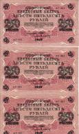 3 BILLETS - MONNAIE - PAPIER - EUROPE - BILLET BANQUE RUSSIE EMPIRE RUSSE 250 ROUBLES 1917 N° 361 - 361 ET 361 - Russie