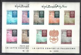 FER14 - AFGANISTAN 1962 , Serie 644/54 In 2 BF Tema Malaria / Paludisme  ***  MNH Non Dentellati! - Afghanistan