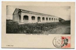 INDOCHINE THEME CROIX-ROUGE CARTE POSTALE DEPART SAM-SON 14 AOUT 16 ANNAM POUR NINH BINH - Indochine (1889-1945)