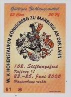 25 Euro-Cent Temporaire, Precurseur, Euro-Vorläufer MARBURG, 2000, RRRRR, UNC - EURO