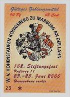 35 Euro-Cent Temporaire, Precurseur, Euro-Vorläufer MARBURG, 2000, RRRRR, UNC - EURO