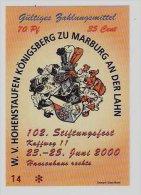 45 Euro-Cent Temporaire, Precurseur, Euro-Vorläufer MARBURG, 2000, RRRRR, UNC - EURO