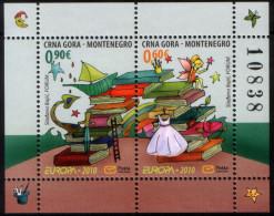 Montenegro 2010 Europa CEPT, Childrens Book, Block, Souvenir Sheet MNH - Montenegro