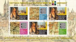 BULGARIE Mi.nr.:4389 Briefmarkenausstellung IBRA ´99  Kl.bogen 1999 Oblitérés / Used / Gestempeld - Bulgaria