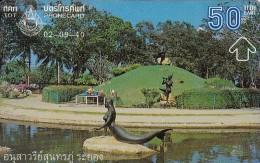 Thailand, T 388, Province Rayong, Mermaid, 2 Scans. - Thaïlande