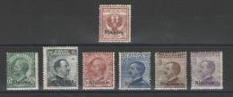 EGEO NISIRO 1912 FRANCOBOLLI SOP.TI CPL. * GOMMA ORIGINALE QUALITA´ LUSSO - Aegean (Nisiro)
