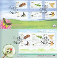 Hong Kong China Stamp On CPA FDC: 2012 Insect II Stamp & Souvenir Sheet HK123332 - 1997-... Chinese Admnistrative Region