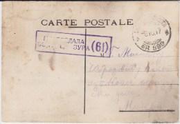Serbien Serbia Feldpost 1 Weltkrieg Kte An Feldpostadresse 1917 - Dienstpost