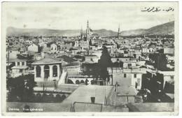 Siria, Damas, Vue Gènèral. - Siria