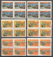 Blocks 4 Of Vietnam Viet Nam MNH Perf Stamps 1976 : General Offensive (Ms320) - Vietnam