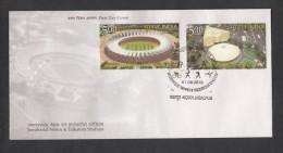 INDIA, 2010,  FDC,  Commonwealth Games Stadium,  Stadiums, Set 2 V, Jabalpur  Cancellation - FDC