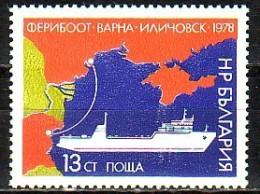 BULGARIA \ BULGARIE ~ 1978 - Feribot  Ships - 1v ** - Unused Stamps